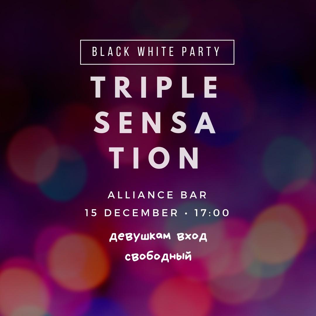 Афиша Самара TRIPLE SENSATION / BLACK AND WHITE PARTY