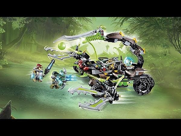 LEGO Legends of Chima 70132 Scorm's Scorpion Stinger