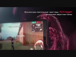 Смартфон ASUS ROG Phone