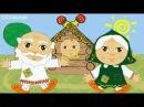 Колобок- Русские народные сказки- мультики для малышей