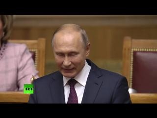 Выступление Путина на пленарном заседании II Евразийского женского форума  LIVE