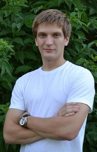 Павел Серёгин
