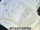 李登輝 台灣自由國家民進黨國民黨 Democracy Taiwan people Formosa