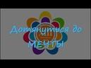 XIII фестиваль искусств детей и юношества им Д Б Кабалевского Наш Пермский край
