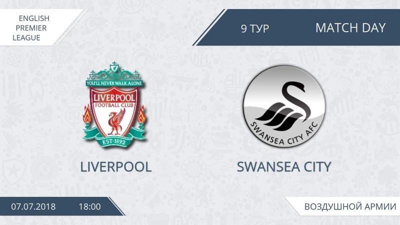 Liverpool 13 Swansea City, 9 тур (Англия)