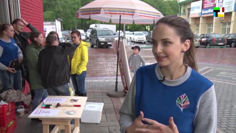 Сюжет ТТ ТРОТЕК - Молодежная акция Меняем сигареты на конфеты
