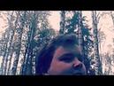 Выживание в лесу Урок первый-разводим костёр