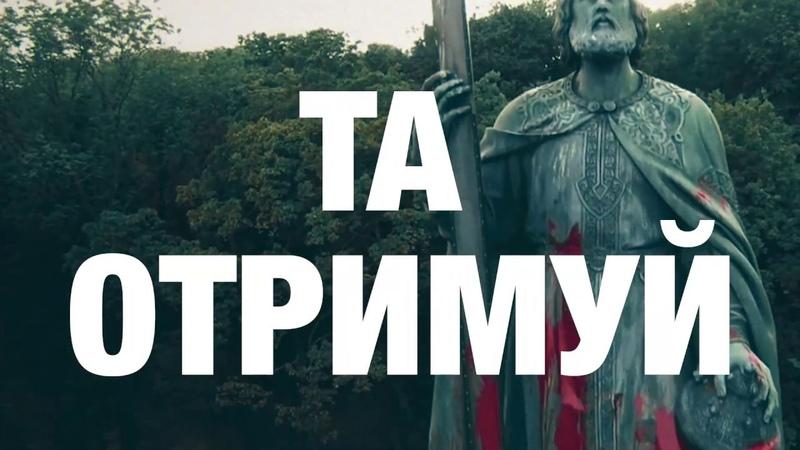 Приєднуйся до справжньої СБУ Спілки Блогерів України