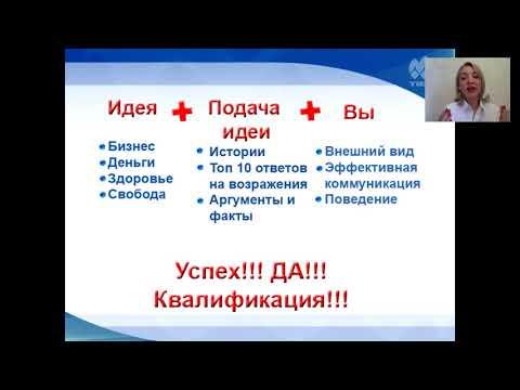 Эвита Боженкова Супер КРУТАЯ МОТИВАЦИЯ НА КВАЛИФИКАЦИЮ