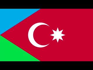 Gənub azerbaycan himni(milli marşi) -  anthem of south azerbaijan.