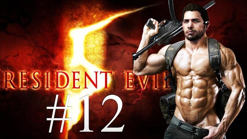 Resident Evil 5: Xbox 360 - Detonado - (Profissional) - Rank S - Parte 12