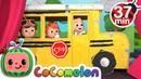 Wheels on the Bus 2 | More Nursery Rhymes Kids Songs - CoCoMelon