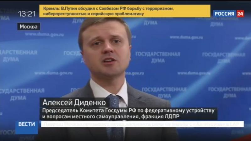 Новости на Россия 24 • Депутаты запретили давать детям бранные имена