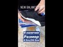 NB 009 / Бодя Травкин / instagram bodarvin_store
