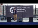 sotavision У вас есть два оружия_ РОСКОМСВОБОДА, Саркис Дарбинян