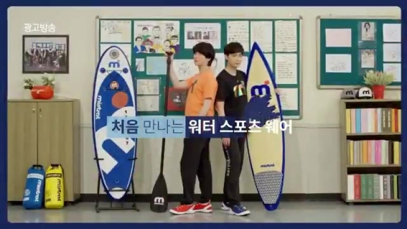 [VIDEOCF] 180407 Mistral.Korea IG Update with Kim Heechul and Min Kyunghoon - - Heechul Kyunghoon MISTRAL 미스트랄 SPORTS BRAND M 김희