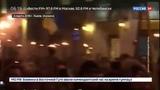 Новости на Россия 24 Украинские радикалы устроили факельное шествие во Львове