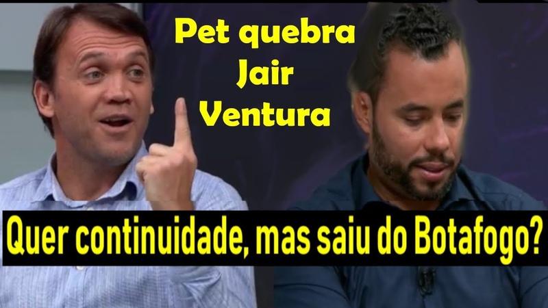 Petkovic quebra Jair Ventura Quer continuidade, mas saiu do Botafogo