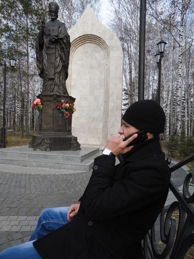 Игорь Паршиков, 11 февраля 1992, Новосибирск, id54245497