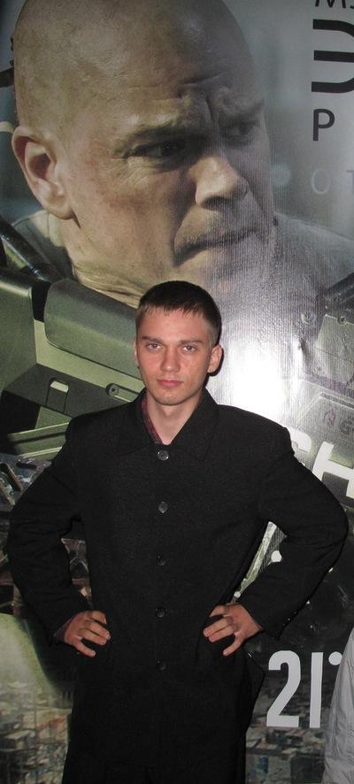 Владимир Кашпырёв, 15 марта 1994, Бердск, id20248516