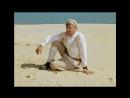 Белое солнце пустыни 1969. П. Луспекаев - Ваше благородие