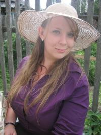 Irina Balakina, 17 сентября 1987, Челябинск, id10115631