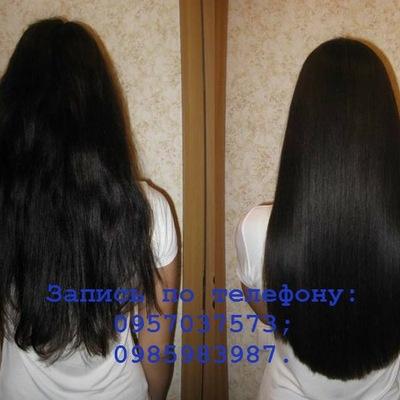 Выпрямление волос барнаул