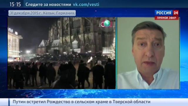 Новости на Россия 24 • Немецкая полиция установила 16 охотников на женщин