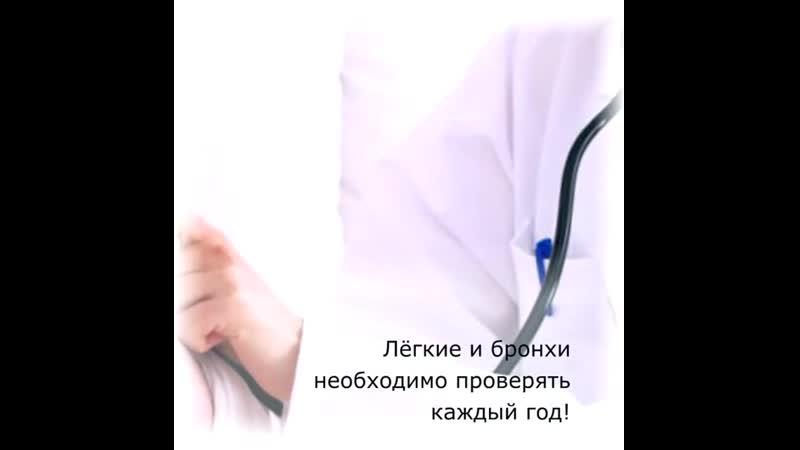 ❗️А К Ц И Я ❗️ ⠀ Вас беспокоит удушающий кашель и боль в грудной клетке? Началось обострение астмы и хронического бронхита? Появ