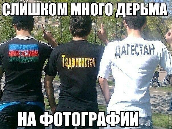 Почему азербайджанцы не любят дагестанцев