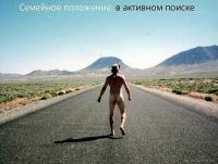 Sergey Slesarev, 12 января 1994, Канск, id158563671