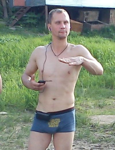 Валерий Валерьевич, 16 июня 1980, Санчурск, id221660626