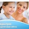 Лечебно-оздоровительный центр №10 | ЛОЦ 10