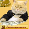 Пассивный доход - Игры с выводом денег
