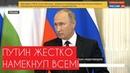 СРОЧНО! Путин о трагедии с Ил-20. Ответные действия заметят все! Новости сегодня.