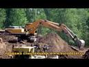 Гусеничный экскаватор Хендай 300 Crawler excavator HYUNDAI R300