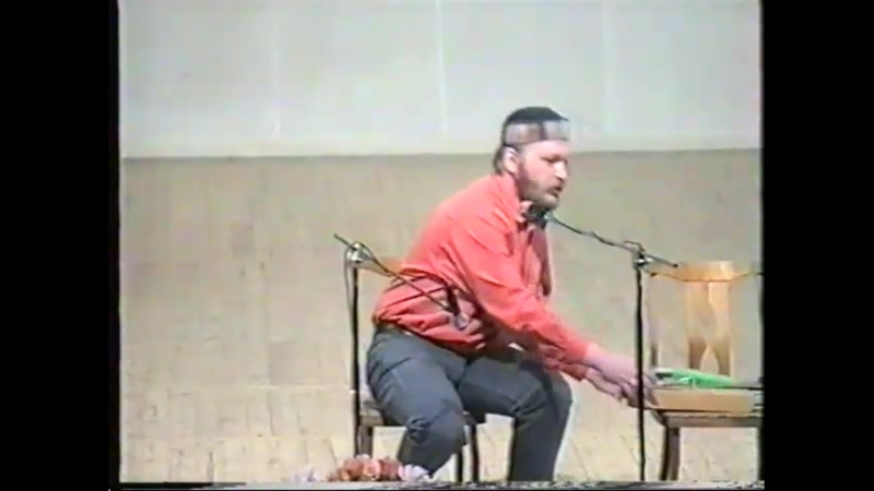 VIII ПАРАД КАНТЕЛИСТОВ 18.04.1998 г. Леонид Севец