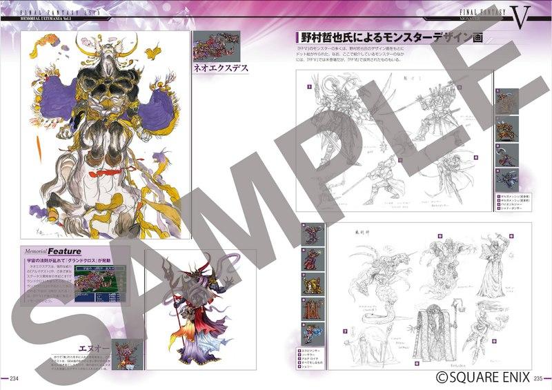 Final Fantasy Ultimania Book