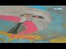 Керченские школьники рисовали возвращение Крыма домой
