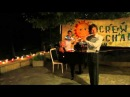 8 30.07.2014, Ж. Бизе Антракт из оперы Кармен, исп. Львов Николай