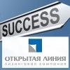 Открытая линия ООО, Минск