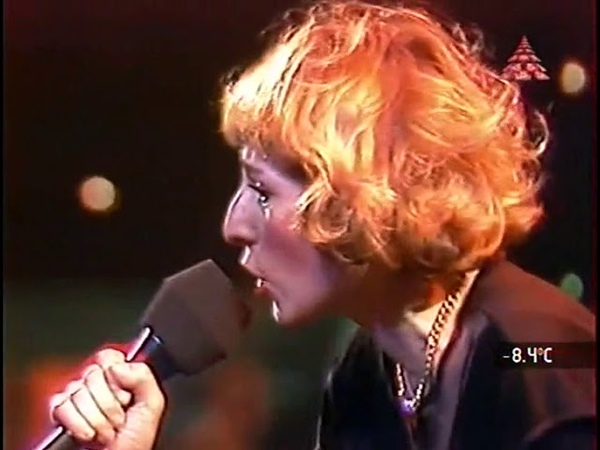 Жанна Агузарова и гр.Браво - Ленинградский Рок-н-Ролл (Муз.ринг-86)