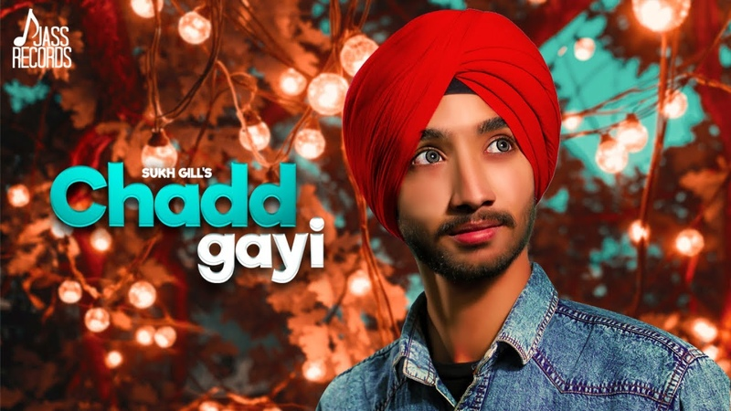 Chadd Gayi | ( Full HD) | Sukh Gill | New Punjabi Songs 2019 | Latest Punjabi Songs 2019