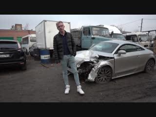 Обращение водителя «Ауди ТТ», столкнувшейся с Яндекс.Такси