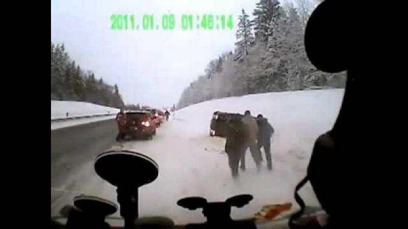 Pomoc na drodze w Rosji Russin help