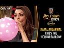 Kajal Aggarwal Tries Helium Balloon No 1 Yaari With Rana Rana Daggubati Navdeep Viu India