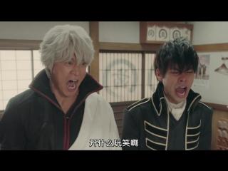 Gintama_dTV_3