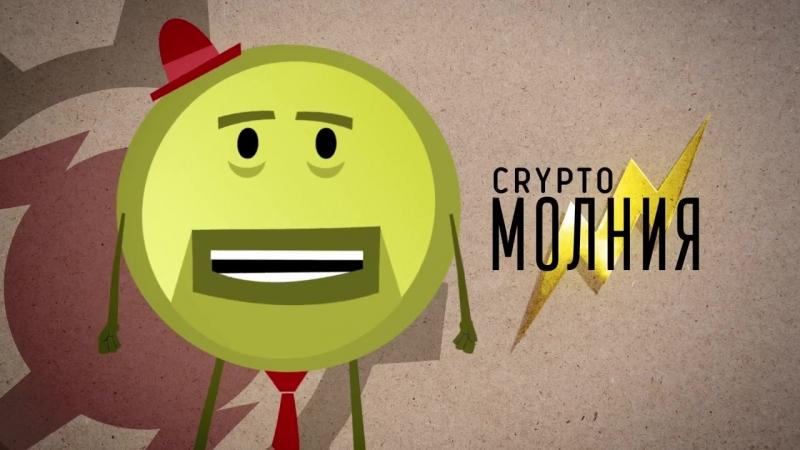 Что будет с биткоином после начала экономической войны между США и Китаем - КриптоМолния.mp4