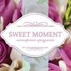 Sweet Moment - цветы и подарки,оформление свадеб
