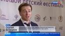Вести-Москва • Вести-Москва. Эфир от 5 декабря 2018 года 1425
